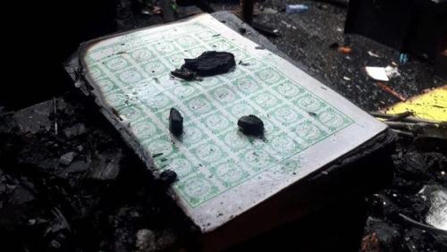 Ajaib, Alquran Ditemukan Utuh pada Asrama Korem yang Hangus Terbakar di Surabaya, Begini Penampakannya