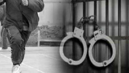 Tahanan Positif Covid-19 Ditnarkoba Polda Riau Kabur Saat Isolasi di RS Bhayangkara