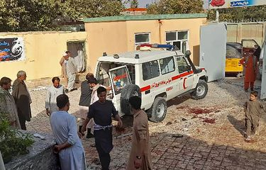 Bom Meledak dalam Masjid Saat Shalat Jumat, 100 Jamaah Tewas