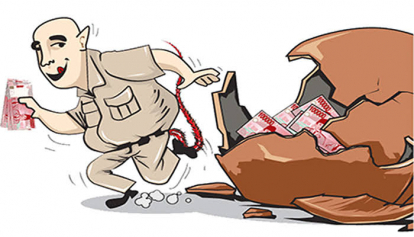 Usut Dugaan Korupsi Kamparicom, Mantan Sekda Kampar Dipanggil Kejari