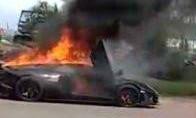 Mobil Lamborghini Terbakar di Sentul City, Ternyata Milik Raffi Ahmad