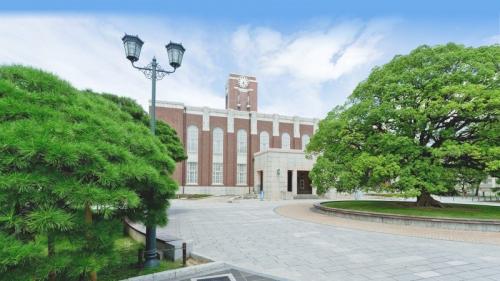 Berminat Kuliah S1 Gratis di Jepang dan Dapat Uang Saku Rp18,2 Juta/Bulan? Ini Syarat dan Cara Mendaftarnya