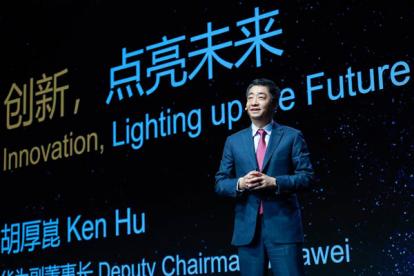 Huawei Integrasikan Jaringan dan Perangkat 5G dengan Aplikasi AR untuk Pengalaman Virtual yang Lebih Imersif